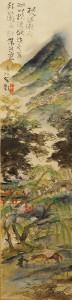 DSC04123鐡_渓仙_枕流漱石の図