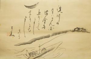 DSC04138鐡_仙厓_淀の曳舟