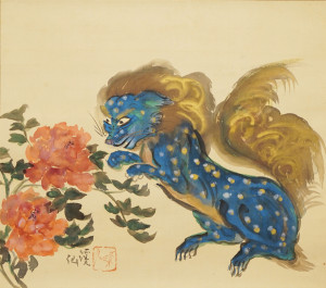 DSC04145鐡_渓仙_牡丹と獅子