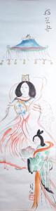 DSC04166思_渓仙_西王母