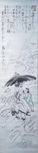 DSC04173思_渓仙_蘇東坡喜雨図