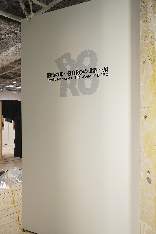 BORO-3のコピー