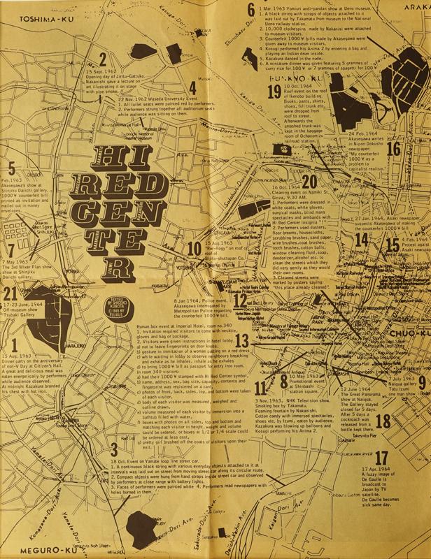 ハイレッドセンター-イベント地図裏web