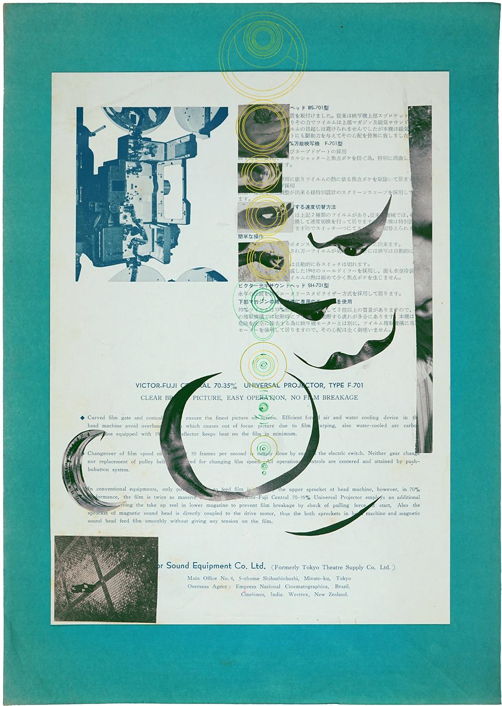 aka-collage-2_圧縮