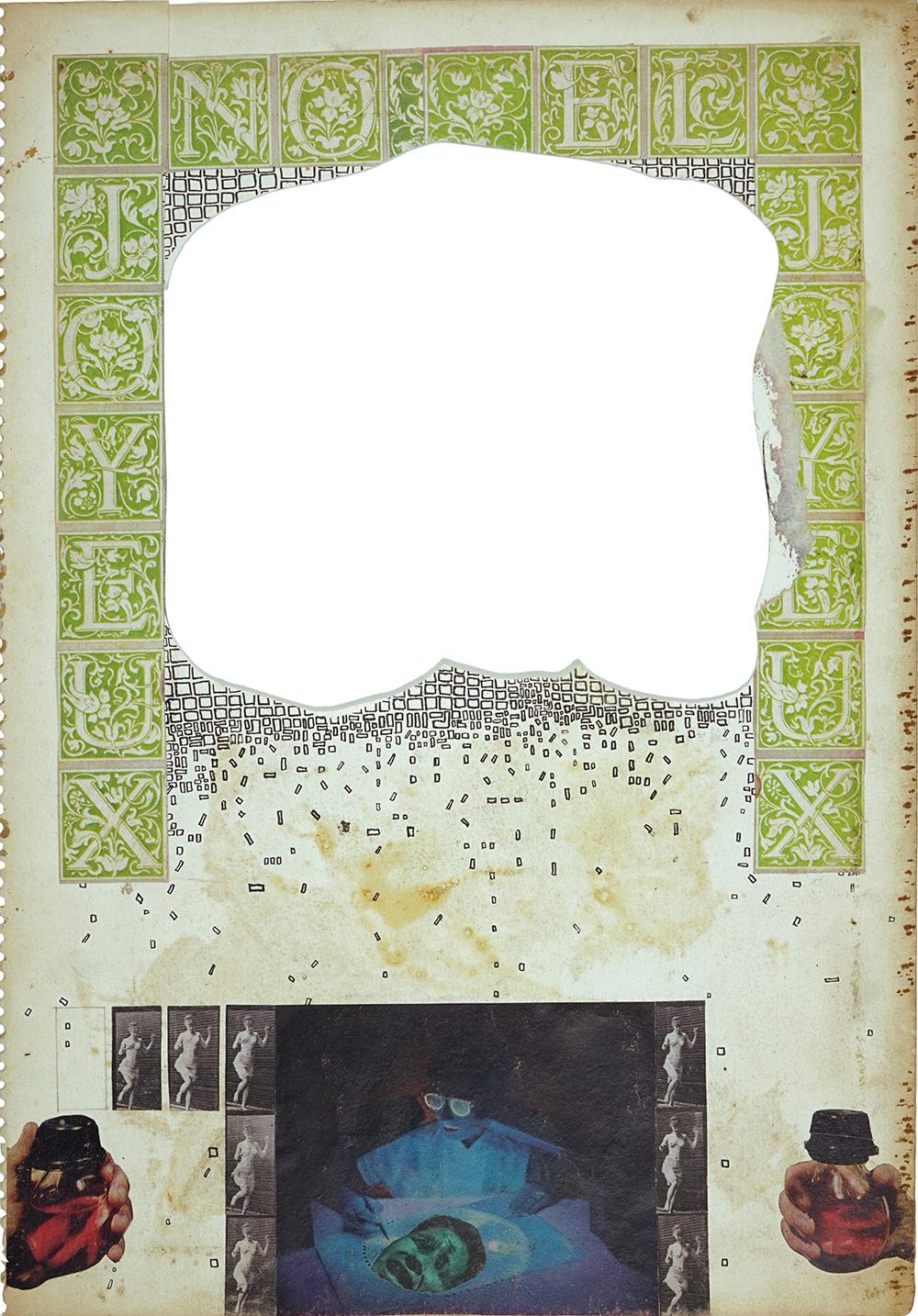 aka-collage-8_圧縮