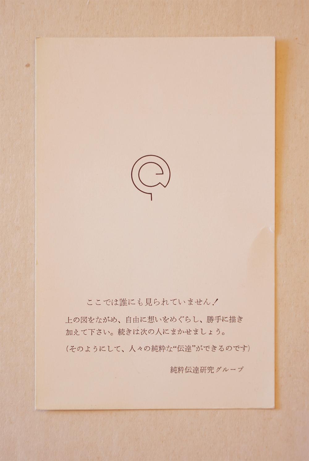 DSC08093のコピー_s