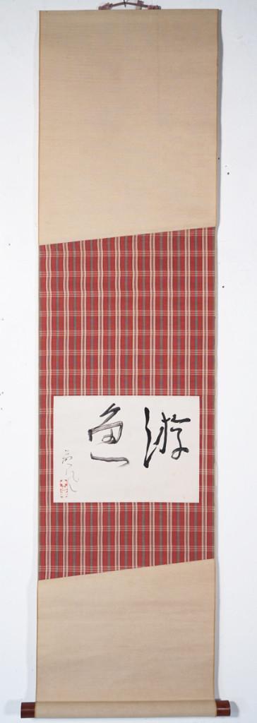 DSC09557のコピー